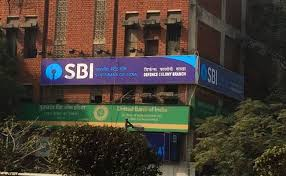 sbi atm withdrawal limit how much you