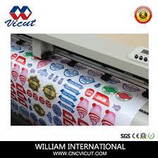 China Cutting Plotter Servo Drive Vinyl Cutter Machine China Paper Cutter Sticker Cutting Machine