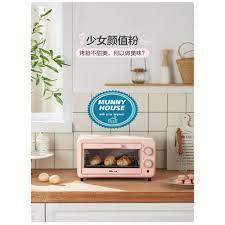 Lò nướng bánh - Lò nướng mini Bear chính hãng -lò nướng điện