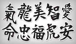 Custom Chinese Characters Top Quality Stickeryou