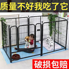 Dog Fence Guard Bar Large Golden Retriever Dog Fence Medium Dog Pet Teddy Small Dogs Dogs Dogs Dogs Dogs Shopee Philippines