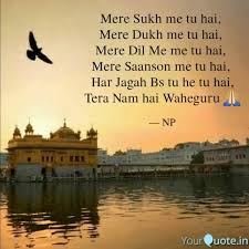 best goldentemple quotes status shayari poetry thoughts