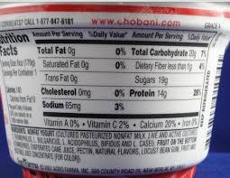 how to select a yogurt tucson bariatric