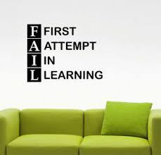 Fail Quote Wall Decal Education Vinyl Sticker Art Office Classroom Decor 13qz Ebay