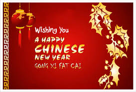new year chinese quotes hd high