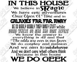 In This House We Do Geek Custom Diy Vinyl Wall Decal Cutting File In Svg Eps Dxf Jpeg And Png Format Svg Salon