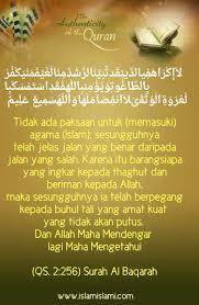 quotes muslim inspiration islam com
