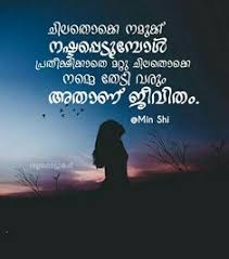 best malayalam quotes images malayalam quotes quotes true