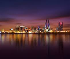 Thomson Reuters launch Venture Capital Report on Economic Development in  Bahrain - Invest in Bahrain