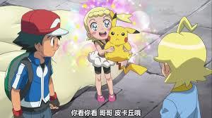 Pokemon XY - Episode 1+2 [v.P]
