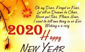 happy new year tamil wishes images in