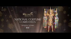 National Costume Competition - Miss Grand Thailand 2020 - YouTube