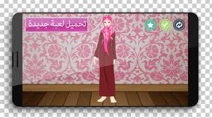 muslim veil dressup makeup a href