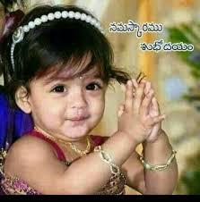 good night funny pics in telugu fitrini s telugu good