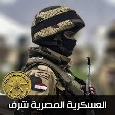 صور الجيش المصرى اجمل خلفيات جيش مصر مصراوى الشامل