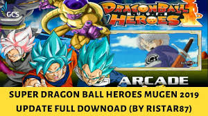 DOWNLOAD] SUPER DRAGON BALL HEROES MUGEN GAME 2019 FOR PC