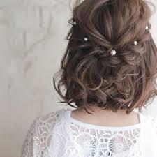 تسريحات شعر قصير تسريحات شعر قصير