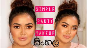 sinhala simple party makeup tutorial