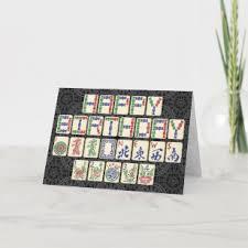 mahjong gifts on zazzle