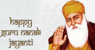 guru nanak jayanti messages in english guru nanak jayanti wishes