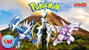 History of Pokémon world (Part 1) | Explained in Hindi