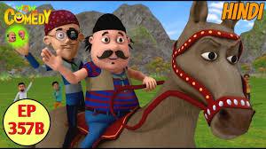 motu patlu 2019 cartoon in hindi