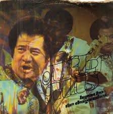 Art of Mas - Byron Lee & the Dragonaires | Vinyl | Recordsale