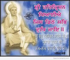 guru harkrishan ji pictures and images