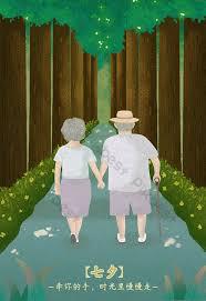 Tanabata fresh old man holding hands back shadow walking valentine ...