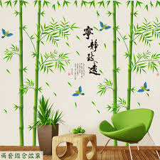 Creative Bamboo Wall Stickers Living Room Bedroom Tv Wall Decoration Porch Office Background Wallpaper Self Adhesive Painting