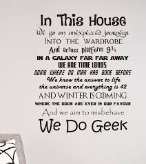 In This House We Do Geek Wall Decal In This House We Geek Stuff Wall Decals