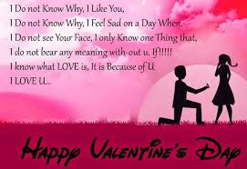 happy valentin s day quotes for husband on valentin s day