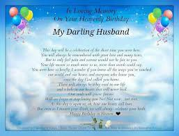 poem for deceased
