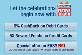 hdfc bank offering 5x 10x points this