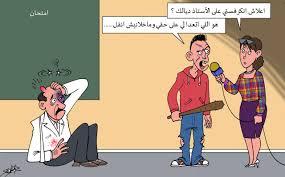 صور سودانية مضحكة