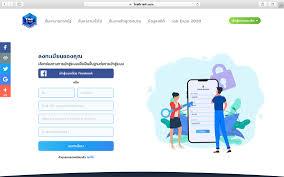 ไทยมีงานทำ.com JOB EXPO THAILAND 2020 วันที่ 26-28 กันยายน 2563 ไบเทค บางนา