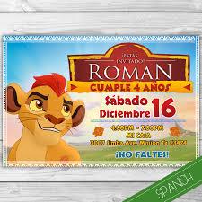 La Guarida Del Leon Invitacion Espanol Spanish Invitation Lion