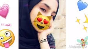 صور بنات محجبات معا نغمة حسينية 720p Hd Youtube