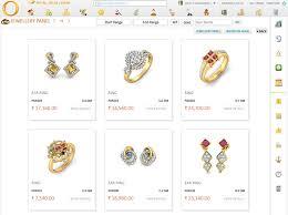 jewellery software money lending