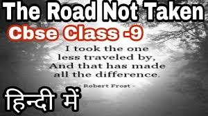 the road not taken full ह न द म