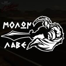 Molon Labe Spartan Decal Outlaw Decals