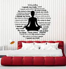 Amazon Com Vinyl Wall Decal Meditation Room Mantra Buddhism Zen Stickers Large Decor Ig4852 Pink Home Kitchen