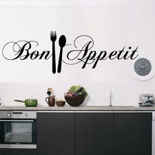 1pc large kitchen wall sticker cuisine
