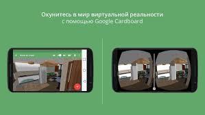 interior design creator 1 21 8 apk