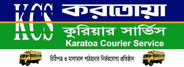 karatoa courier service All brances And Address Contact Number