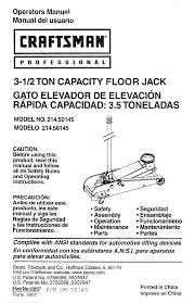 craftsman 21450145 user manual floor