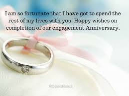 happy wishes on completion of our engagement anniversary