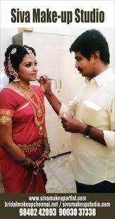 siva best bridal makeup artist chennai