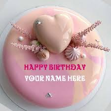 generate name on birthday cake with