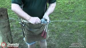 Strainrite Wire Strainer Cliplock Youtube